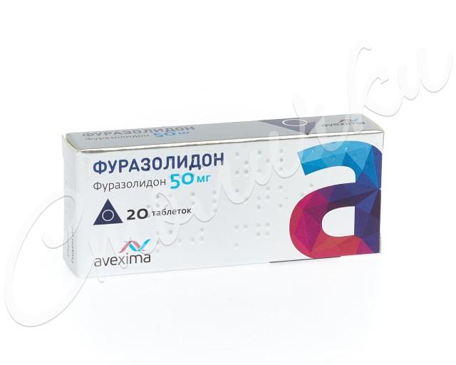 Фуразолидон Авексима таблетки 50мг №20 купить в Москве по цене от 114 рублей