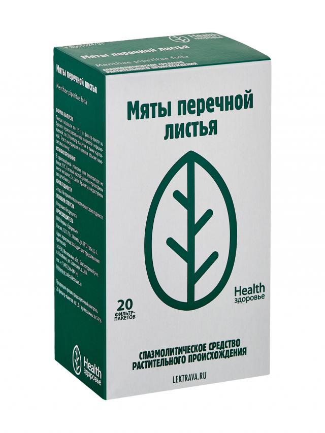 Мята перечная листья Здоровье 1,5г №20 купить в Москве по цене от 54 рублей