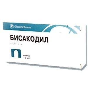 Бисакодил суппозитории ректальные 10мг №10 купить в Москве по цене от 34.2 рублей