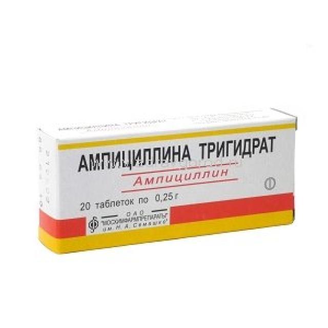 Ампициллин таблетки 250мг №20 купить в Москве по цене от 25.7 рублей