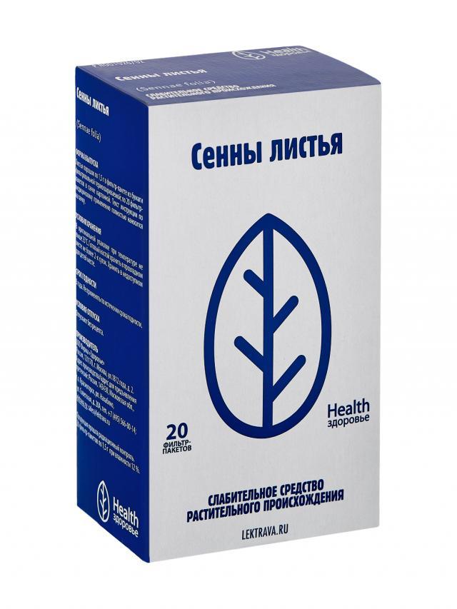 Сенна листья Здоровье 1,5г №20 купить в Москве по цене от 52 рублей