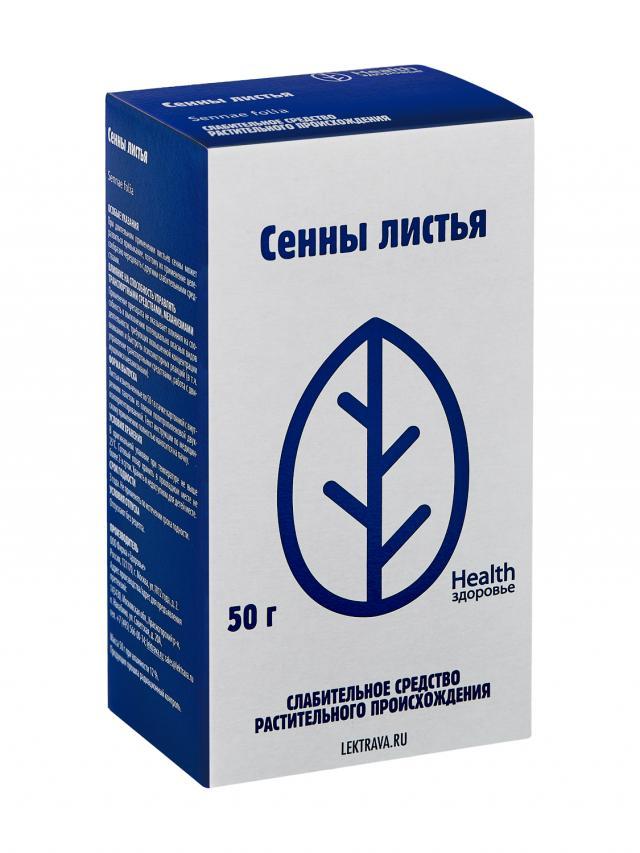 Сенна листья Здоровье 50г купить в Москве по цене от 50 рублей