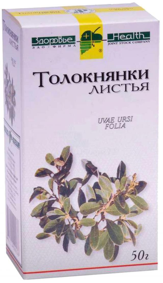 Толокнянка листья Здоровье 50г купить в Москве по цене от 54 рублей