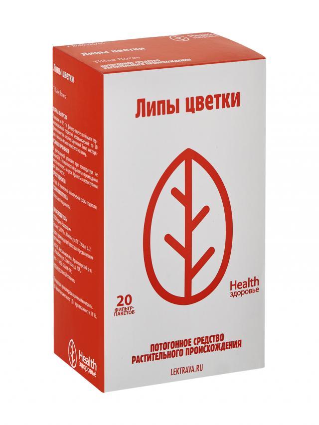 Липа цветки Здоровье 1,5г №20 купить в Москве по цене от 102 рублей