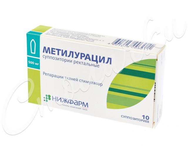 Метилурацил Нижфарм суппозитории ректальные 500мг №10 купить в Москве по цене от 97 рублей
