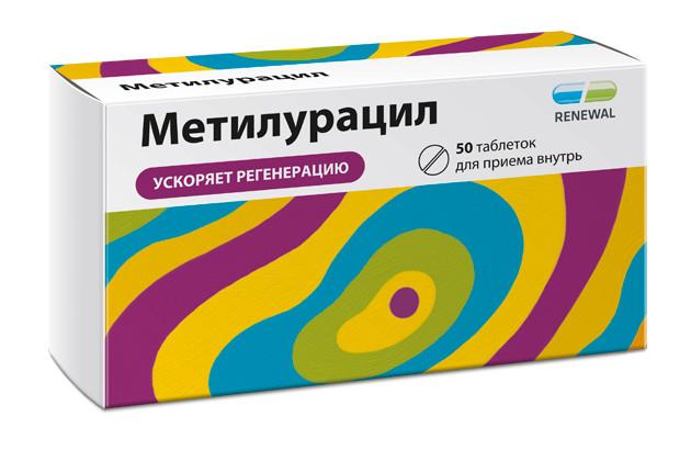 Метилурацил таблетки 500мг №50 купить в Москве по цене от 203 рублей