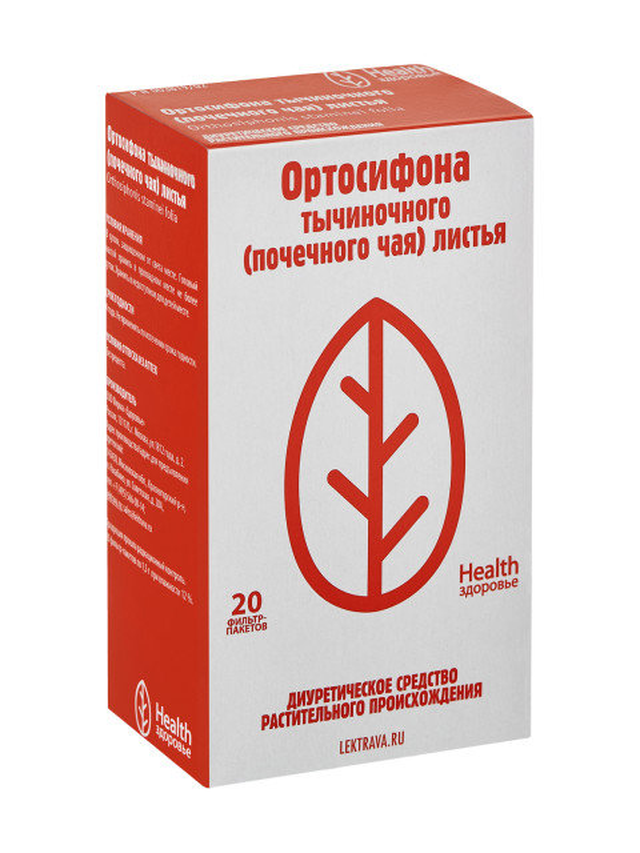 Почечный чай (ортосифон) Здоровье 1,5г №20 купить в Москве по цене от 73 рублей