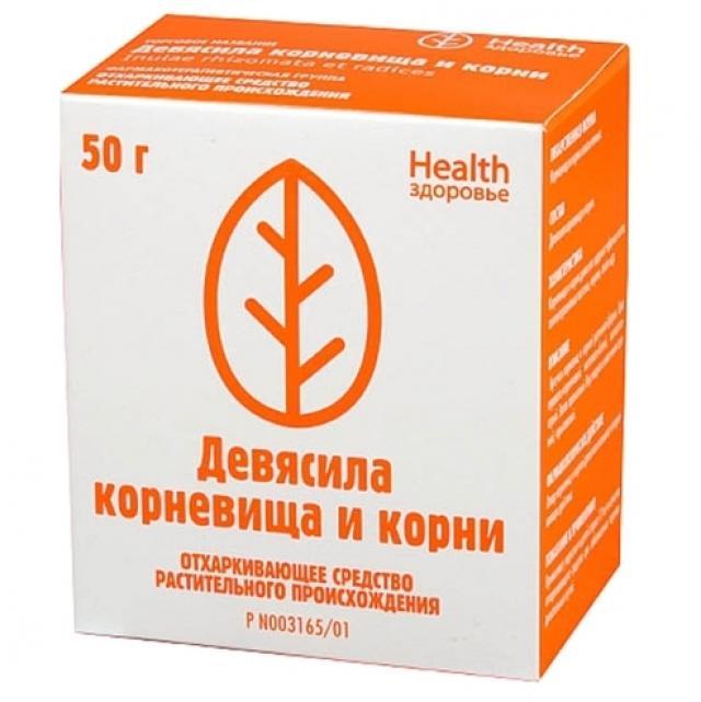 Девясил корневища и корни Здоровье 1,5г №20 купить в Москве по цене от 58 рублей