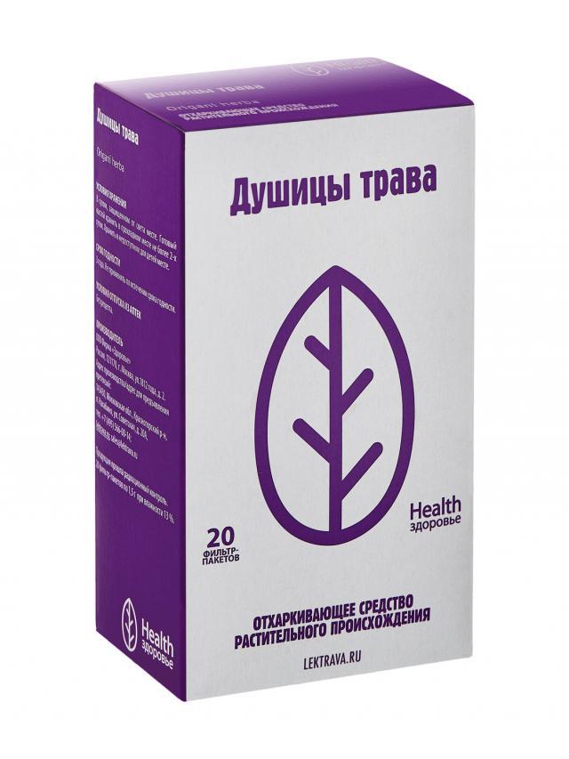 Душица трава Здоровье 1,5г №20 купить в Москве по цене от 52 рублей