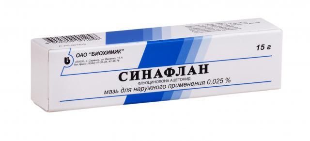 Синафлан Биохимик мазь 0,025% 15г купить в Москве по цене от 0 рублей