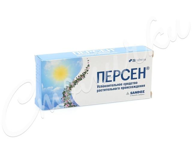 Персен таблетки п.о №20 купить в Москве по цене от 256 рублей