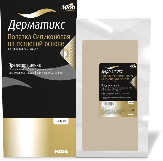 Дерматикс повязка силиконовая ткан. 4х13 №1 купить в Москве по цене от 1540 рублей
