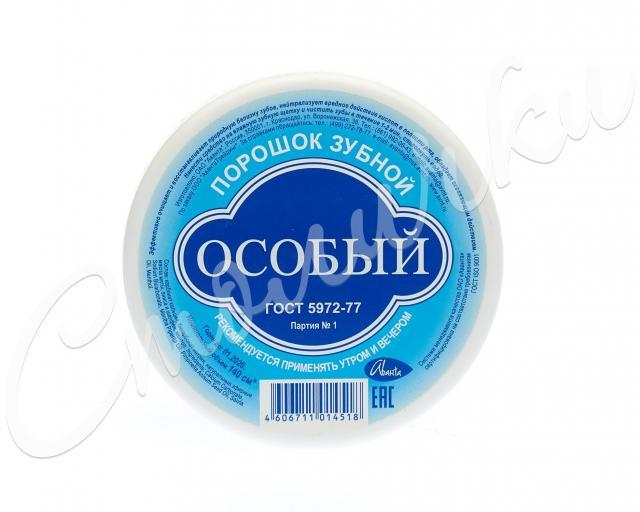 Аванта зубной порошок Особый 140см3 купить в Москве по цене от 24 рублей