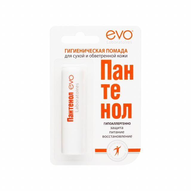 Эво помада гиг. Пантенол 2,8г купить в Москве по цене от 41 рублей