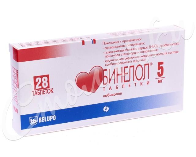 Бинелол таблетки 5мг №28 купить в Москве по цене от 575 рублей