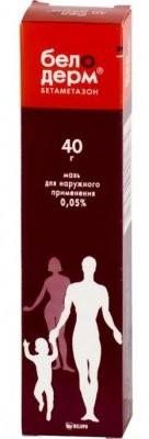 Белодерм мазь 0,05% 40г купить в Москве по цене от 263.5 рублей