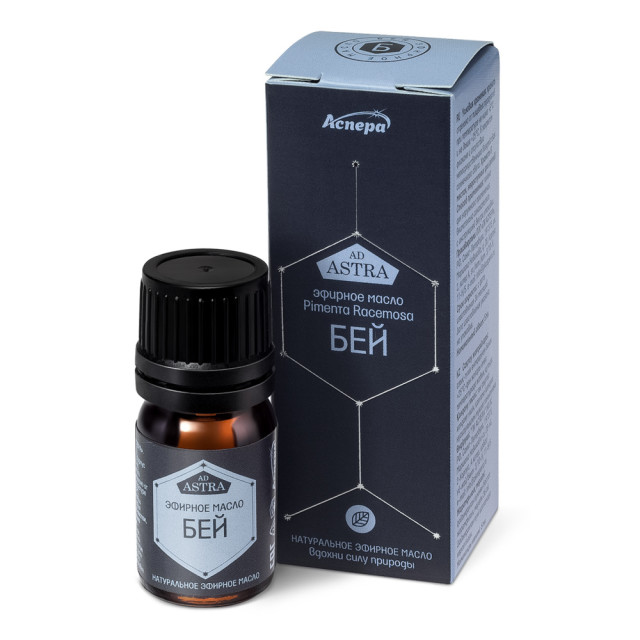 Аспера масло эф. бей 5мл купить в Москве по цене от 361 рублей