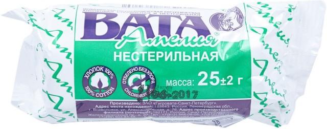 Вата хирург. не стерильная 25г купить в Москве по цене от 16 рублей