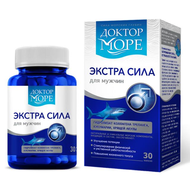 Доктор Море Экстра Сила капсулы 0,5г №30 купить в Москве по цене от 706 рублей