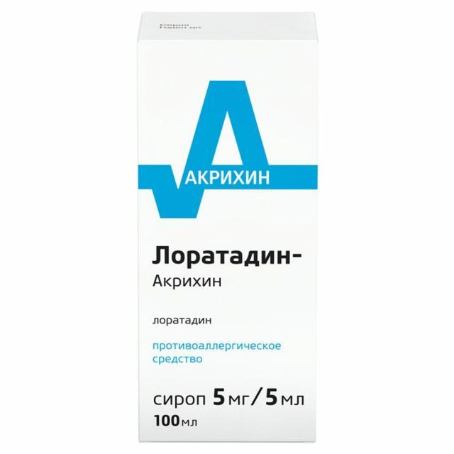 Лоратадин сироп 5мг/5мл 100мл купить в Москве по цене от 167 рублей