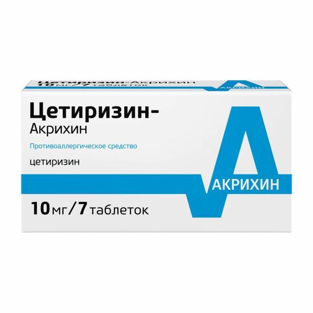 Цетиризин таблетки п.о 10мг №7 купить в Москве по цене от 71.5 рублей
