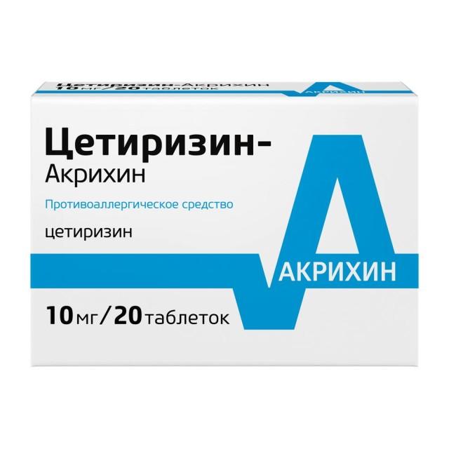 Цетиризин таблетки п.о 10мг №20 купить в Москве по цене от 111 рублей