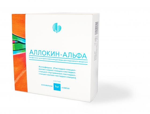 Аллокин-альфа лиофилизат для инъекций 1мг №6 купить в Москве по цене от 8350 рублей