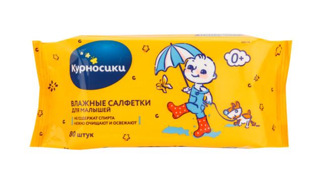 Курносики салфетки влажные №80 40016 купить в Москве по цене от 126 рублей