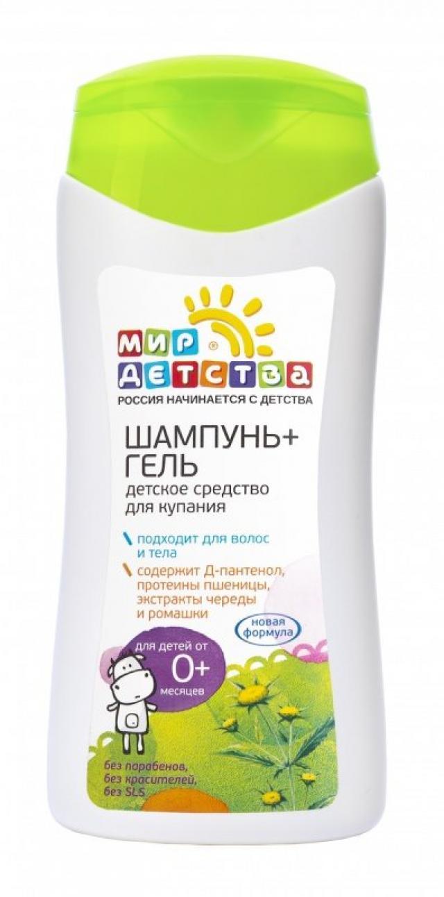 Мир детства шампунь-гель для купания 200мл 40162 купить в Москве по цене от 0 рублей