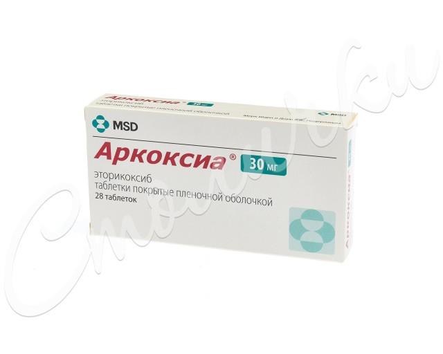 Аркоксиа таблетки п.о 30мг №28 купить в Москве по цене от 768 рублей