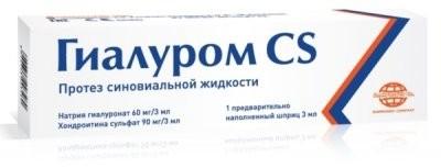 Гиалуром CS протез синовиальной жидкости шприц 3мл №1 купить в Москве по цене от 11940 рублей