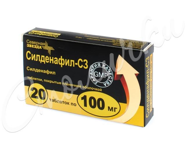 Силденафил СЗ таблетки п.о 100мг №20 купить в Москве по цене от 593 рублей
