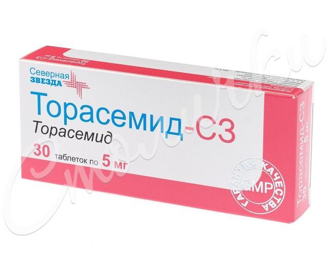 Торасемид СЗ таблетки 5мг №30 купить в Москве по цене от 138 рублей