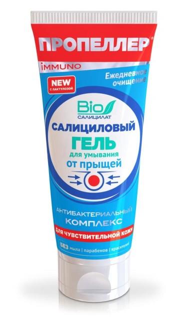 Пропеллергельд/умывания салиц.д/чувств.кожи 100мл купить в Москве по цене от 120 рублей