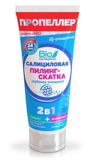 Пропеллерпилинг-скаткасалиц.2в1100мл купить в Москве по цене от 125 рублей