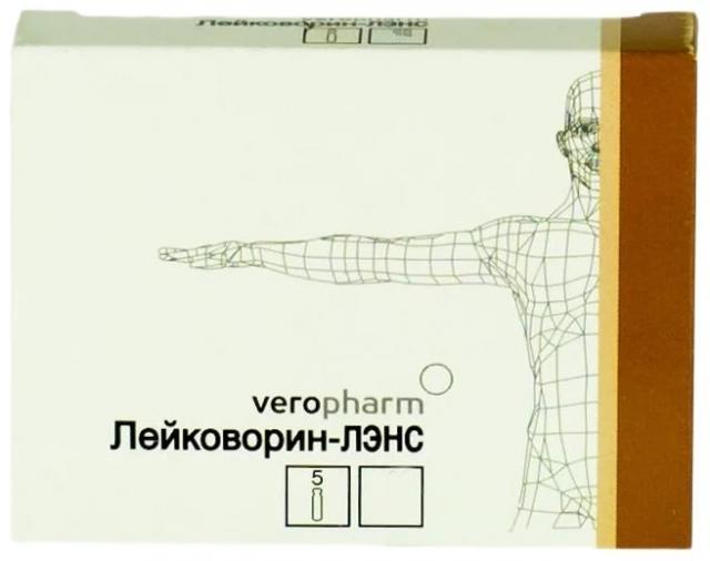 Лейковорин-Лэнс лиофилизат для инъекций 10мг 5мл №5 купить в Москве по цене от 966.5 рублей