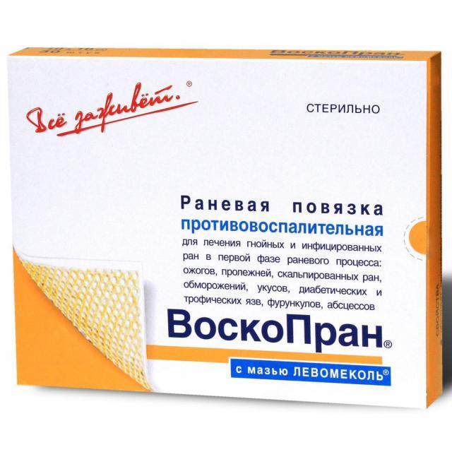 Воскопран повязка с левомеколем 10х10см №10 купить в Москве по цене от 766 рублей