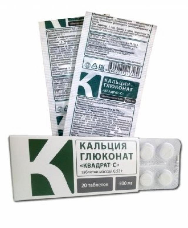 Кальция глюконат Квадрат таблетки 500мг №10 купить в Москве по цене от 15 рублей