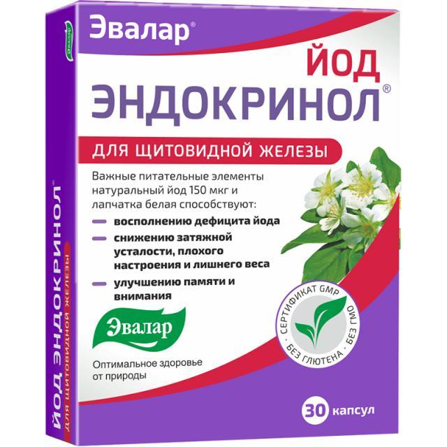 Йод Эндокринол капсулы Эвалар №30 купить в Москве по цене от 305 рублей