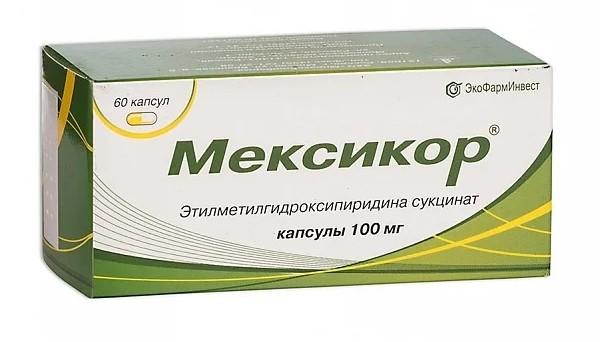 Мексикор капсулы 100мг №60 купить в Москве по цене от 360.5 рублей