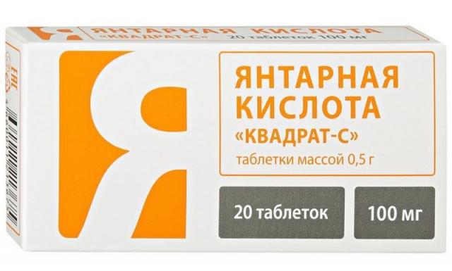Янтарная кислота Квадрат таблетки 100мг №20 купить в Москве по цене от 50 рублей