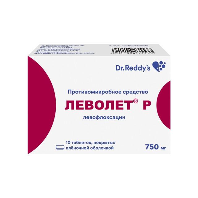 Леволет Р таблетки 750мг №10 купить в Москве по цене от 531 рублей