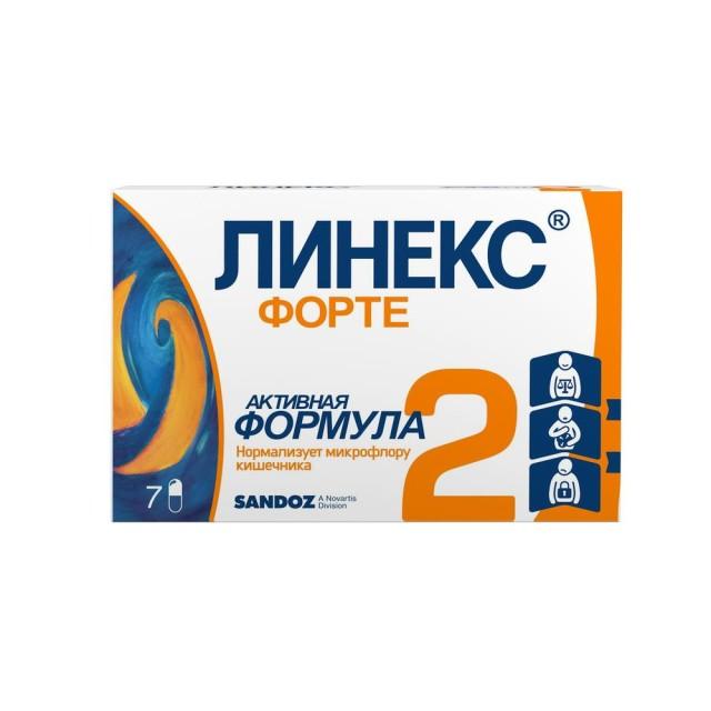 Линекс Форте капсулы №7 купить в Москве по цене от 328 рублей