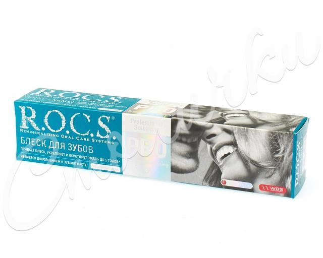 Рокс зубной гель Блеск для зубов 64г купить в Москве по цене от 414 рублей