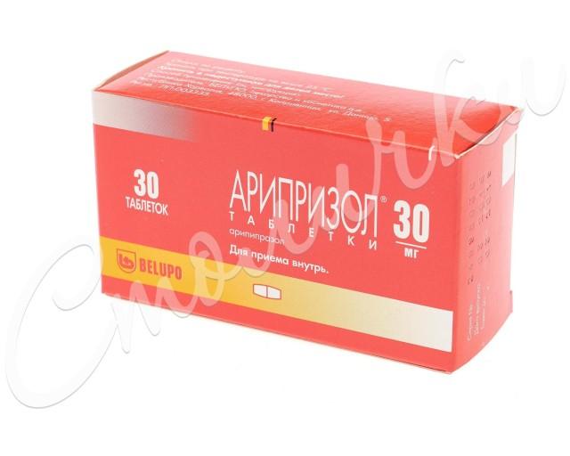 Арипризол таблетки 30мг №30 купить в Москве по цене от 5900 рублей