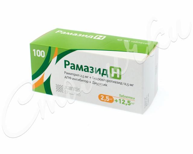 Рамазид Н таблетки 2,5мг+12,5мг №100 купить в Москве по цене от 0 рублей