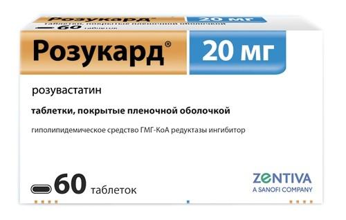 Розукард таблетки п.о 20мг №60 купить в Москве по цене от 1360 рублей