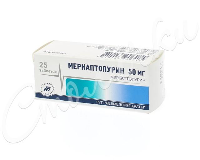 Меркаптопурин таблетки п.о 50мг №25 купить в Москве по цене от 802.5 рублей