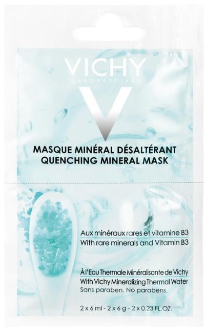 Виши маска для лица успокаивающая 6млх2 купить в Москве по цене от 259 рублей