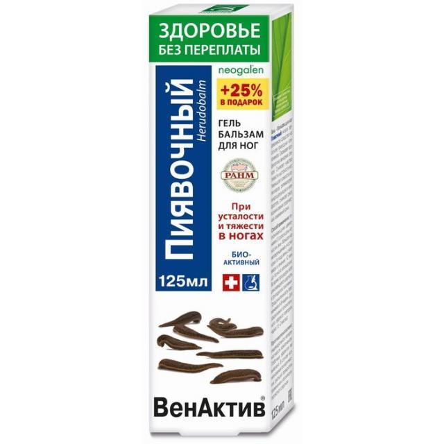 ЗП Неогален Пиявочный гель-бальзам для ног 125мл купить в Москве по цене от 0 рублей